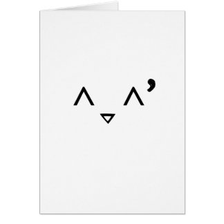 Emoticon: Embarrassed Greeting Card