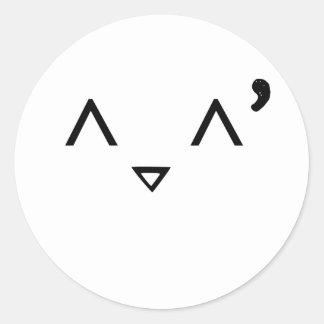 Emoticon: Embarrassed Round Sticker