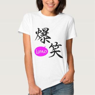 """Emotional KANJI """"Baku-Shou """" T-shirts"""