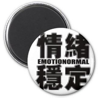 Emotionormal Refrigerator Magnets