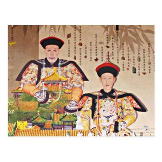 Emperor Qianlong Postcard