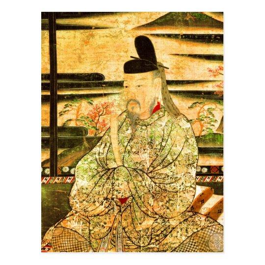 Emperor Saga Japanese Fine Art Postcard