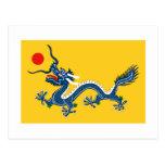 Empire of China Flag Postcards