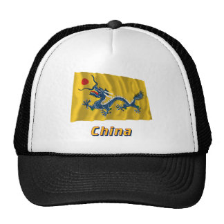 Empire of China Waving Flag with Name Cap
