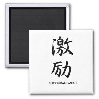 Encouragement - Geikirei Refrigerator Magnet