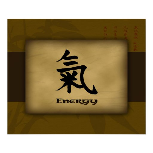 Energy (Chi) Chinese Poster