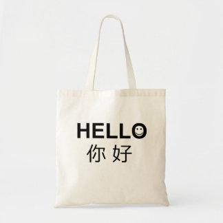 English Mandarin Chinese Bilingual Hello Text Budget Tote Bag