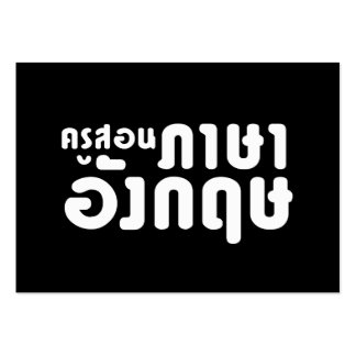 English Teacher ☆ ครูสอนภาษาอังกฤษ ☆ Thai Language Pack Of Chubby Business Cards