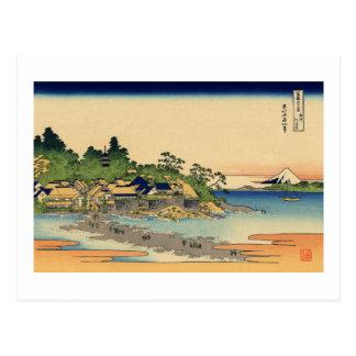 Enoshima in Sagami Province Postcard
