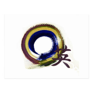 Enso - Aperature of Courage Postcard