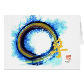 Enso, Truth on the Edge of Center Card