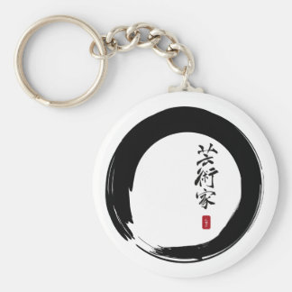 """Enso with Japanese for """"Artist"""" Key Ring"""
