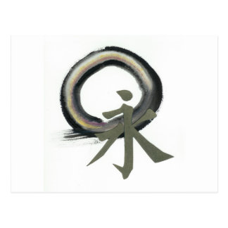 Enso with Kanji meaning Forever Postcard