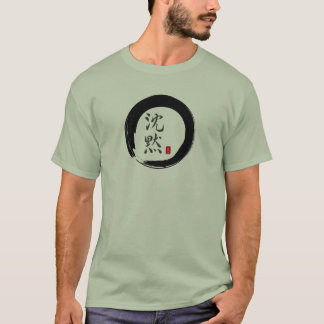 Enso with Silence Calligraphy T-Shirt