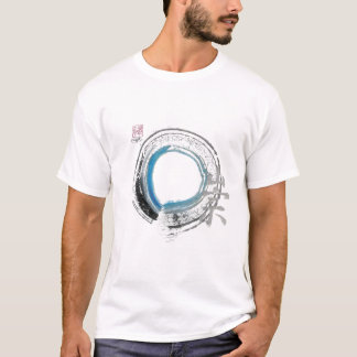 Enso - Zen Reverence T-Shirt