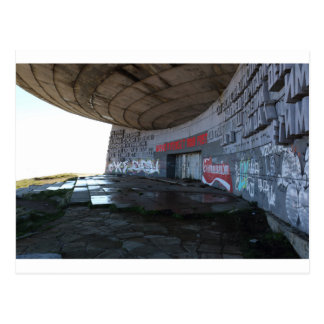 Entrance to Buzludzha, Balkan Mountains, Bulgaria Postcard