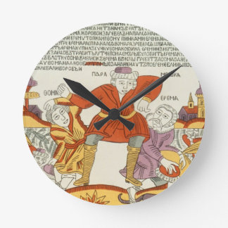 Erema and Thomas - the Song of Two Unhappy Brother Wall Clock
