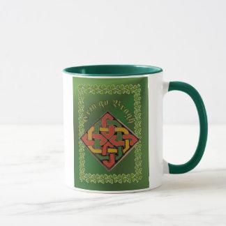 Erin go Bragh Celtic Cross FetteFraD 2100X1500 sm Mug