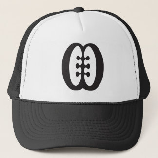 ESE NE TEKREMA | Friendship Interdependence Trucker Hat