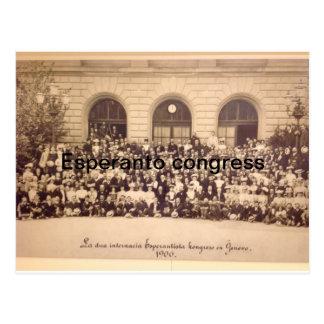 Esperanto museum in Vienna Postcard
