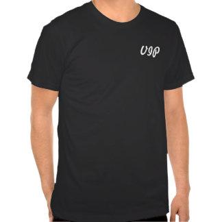Esquire T Shirt