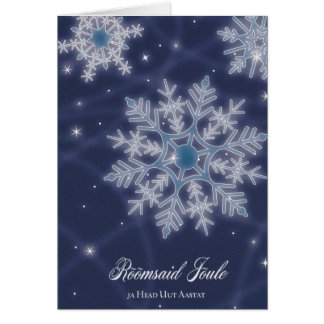 Estonian Christmas Card - Blue Snowflake