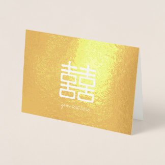 Etched Gold Foil Double Happiness Card