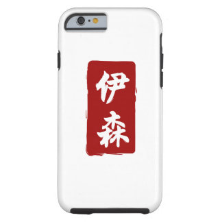 Ethan Translated to Beautiful Chinese Glyphs Tough iPhone 6 Case