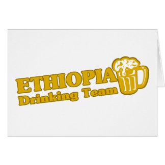 ETHIOPIA GREETING CARD