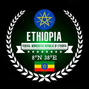 Ethiopia Flag Christmas Tree Decorations & Ornaments | Zazzle com au