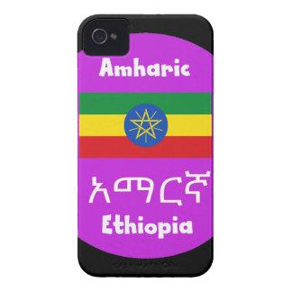 Ethiopia Flag And Language Design Case-Mate iPhone 4 Case