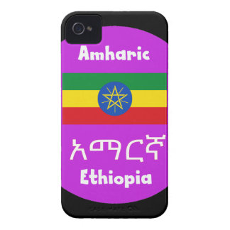 Ethiopia Flag And Language Design iPhone 4 Cases
