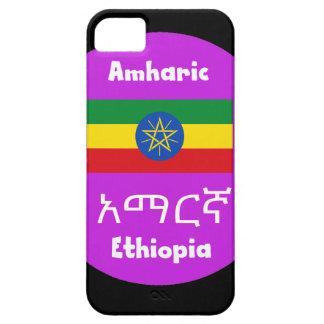 Ethiopia Flag And Language Design iPhone 5 Cover
