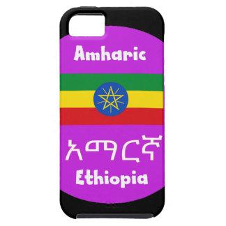 Ethiopia Flag And Language Design Tough iPhone 5 Case