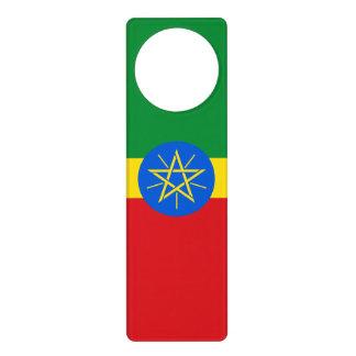 Ethiopia Flag Door Hanger