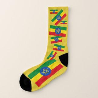 Ethiopia Flag Fun Socks 1