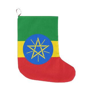 Ethiopia Flag Large Christmas Stocking