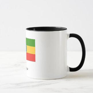 Ethiopia Mug
