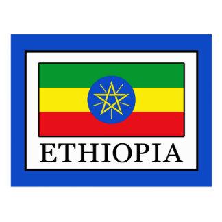 Ethiopia Postcard