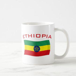 Ethiopian Flag 2 Coffee Mug