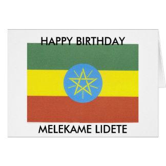 ETHIOPIAN GREETING CARD