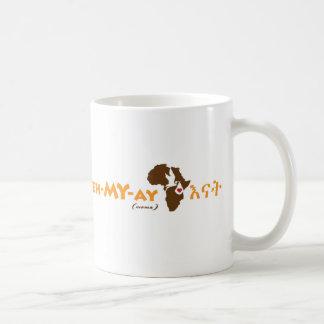"""Ethiopian """"Mama"""" Adoption mug"""