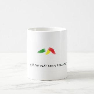 Ethiopian saying mug 1