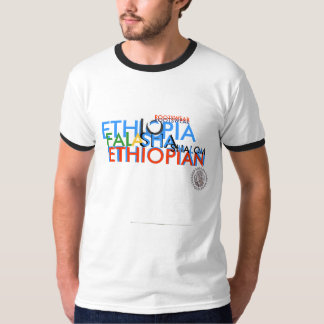 ETHIOPIAN T-Shirt