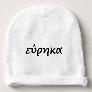 Eureka in greek baby beanie