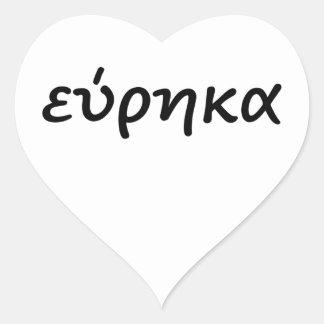 Eureka in greek heart sticker