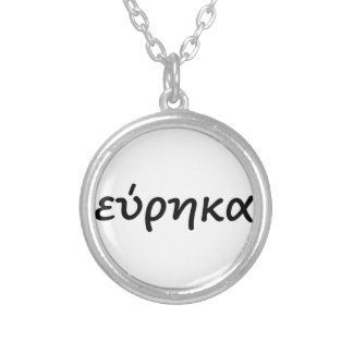 Eureka in greek silver plated necklace