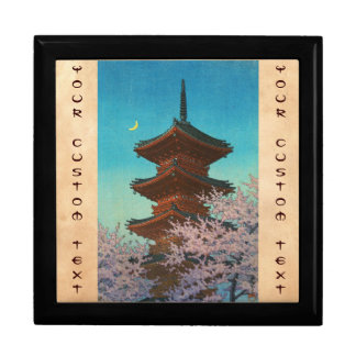 Evening Glow in Spring Ueno Toshogu Shrine Large Square Gift Box