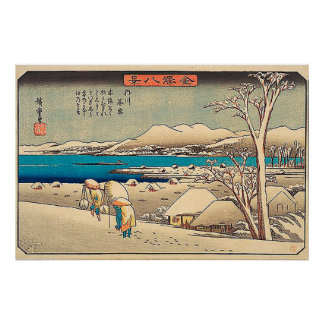 Evening Snow at Uchikawa-Utagawa Hiroshige Poster