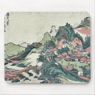 Evening storm over the village by Sekkyo,Sawa Mousepad